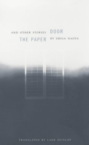 File:The Paper Door and Other Stories.jpeg