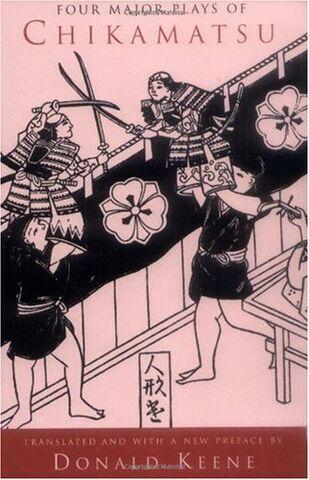 File:Four Major Plays of Chikamatsu.jpg
