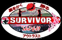 Japan Logo 3
