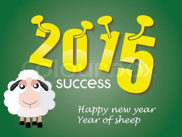 File:2015-year-of-sheep happy new year.jpg