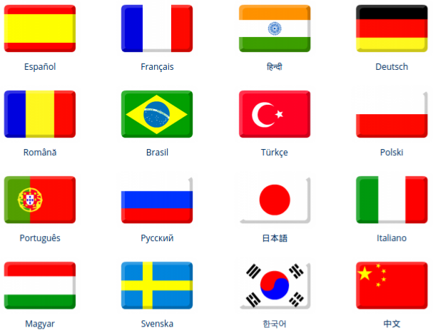 File:Languages screen shot.png