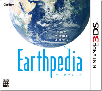 File:Earthpedia.jpg