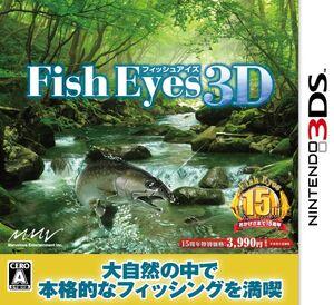Fish eyes 3d