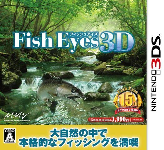File:Fish eyes 3d.jpg