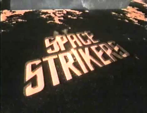 Space Strikers Title Card