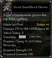 Good Great Blood Gloves