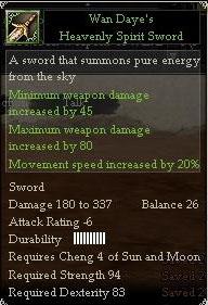 File:Wan Daye's Heavenly Spirit Sword.jpg
