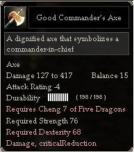 File:Good Commander's Axe.jpg
