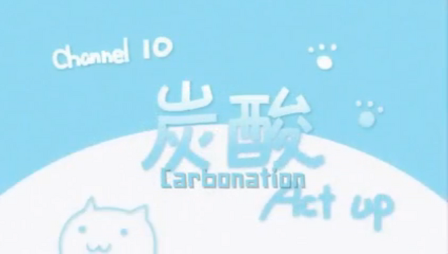 File:Episode 10.png