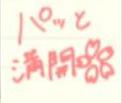 Sakuya Doodle