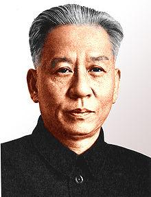 File:Liu.jpg
