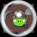 File:Badge-1838-4.png