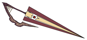 Lance of zainarak