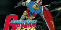 Mobile Suit Gundam Abridged (Gutted Wren Studios)