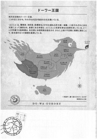 File:ACCA map.jpg