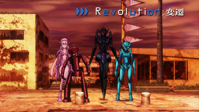 Plik:Revolution.png