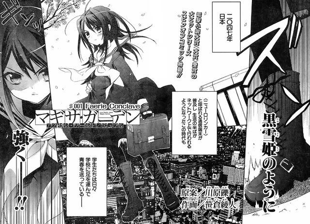 File:Magisa Garden Chapter 1.jpg