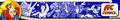 Thumbnail for version as of 07:51, May 13, 2012