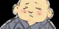 Koroumaru Uzukumaru