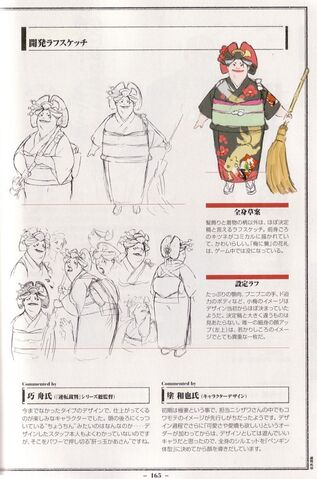 File:12-koume02.jpg