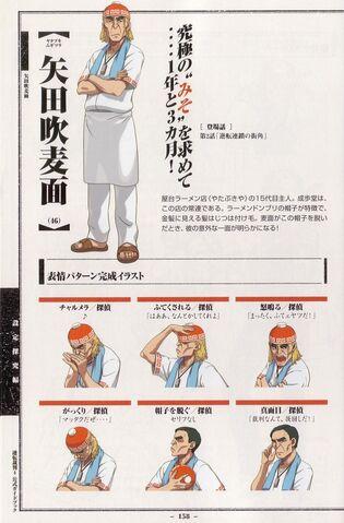 File:09-mugitsura01.jpg