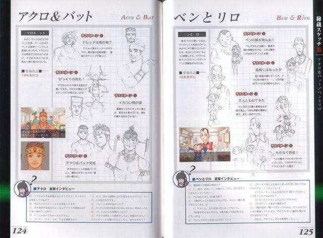 File:Fanbook - Acro, Bat, Ben and Trilo.jpg