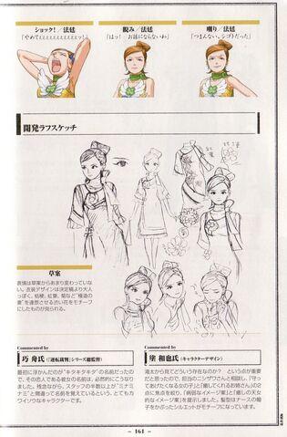 File:Fanbook Alita 2.jpg