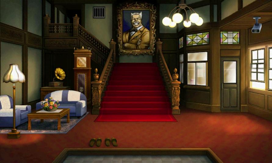 File:Kyubi Manor Foyer.png