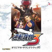 GS3 original-soundtrack