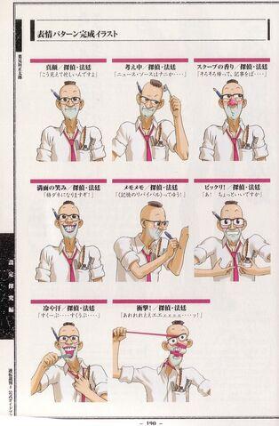 File:22-hamigaki02.jpg