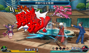 PXZ2 screenshot 3