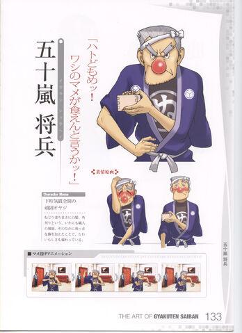 File:AoGS Kudo.jpg