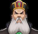 Judge (Khura'in)