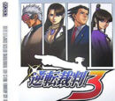 Gyakuten Saiban 3 Official Complete Guide