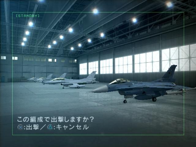 File:F-16 Family.jpg
