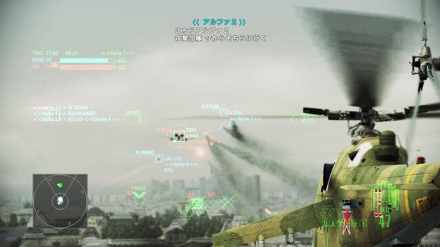 File:Ace Combat Assault Horizon 051.jpg