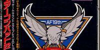 Air Combat 22 Original Soundtrack