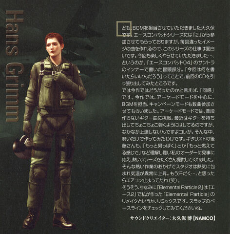 File:AC5 OST Notes 3.jpg