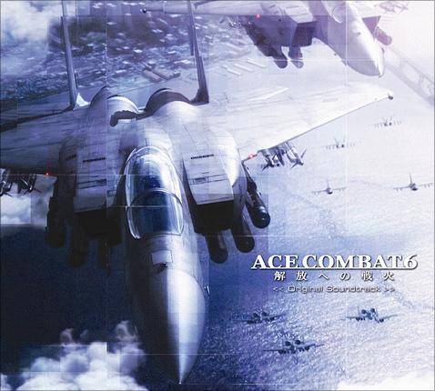 File:Ac6 soundtrack cover.jpg