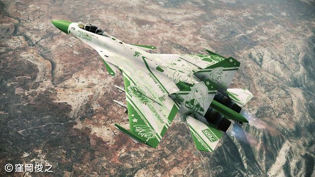 File:Su-33AHIM@S.jpg