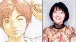 File:Yoko va.jpg