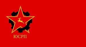 Yuktobanian Socialist Worker's Party - Copy