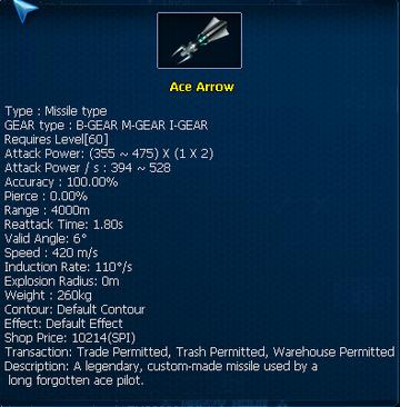 Ace Arrow