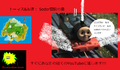 Thumbnail for version as of 23:13, June 19, 2011