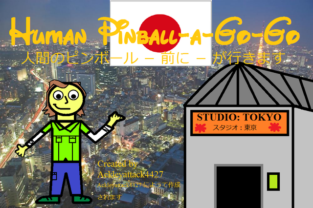 File:Human-Pinball-a-Go-Go Logo.png