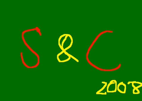 File:S&C Logo.png