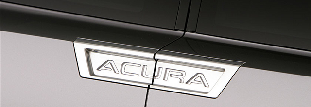 File:Acurahandle.png