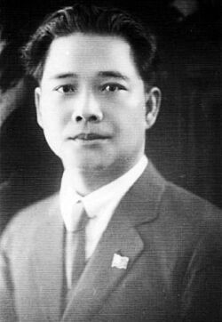 Wangjingwei