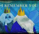 Я помню тебя