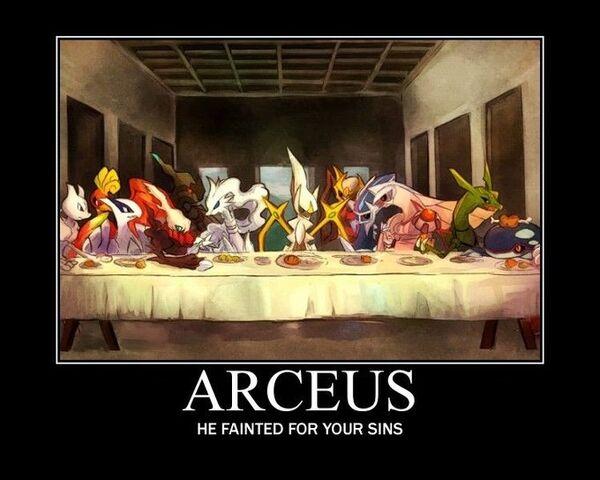 File:Arceus by gigadeathmon-d36of1f.jpg